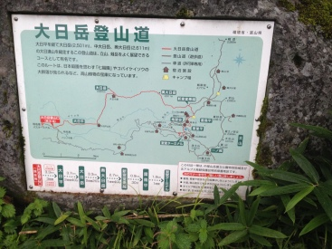 Here's the map at the random trailhead we found.