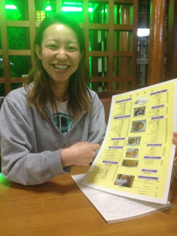 This is my friend Miki! I go to restaraunts with her because she can read the menu! (I cant.) We are doing language exchange: I teach her English, and she teaches me Japanese!