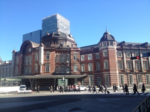 This is the Tokyo Station. It reminds me so much of the one in Melbourne!