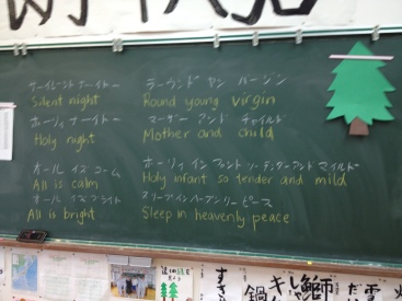 I took a picture of the chalkboard when I was teaching 'Silent Night' to one of my classes