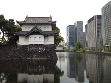 The Imperial Palace in Tokyo