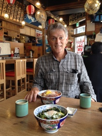 Yummy vegetarian bowl with dad (with egg and avocado on top)
